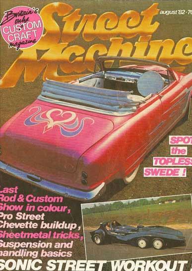 street-machine-3