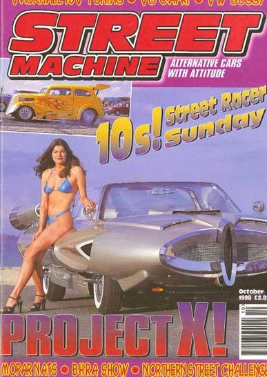street-machine-5